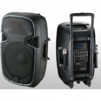 Активная колонка BIG JB15A350+MP3/FM/Bluetooth+MIC